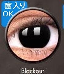 ふちなし黒コン【Crazy Lens Blackout】コスプレ専用カラコン2枚セット
