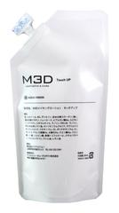 M3Dメイキングローション 【タッチアップ】 プレミアム  詰替え用リフィル