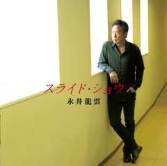 <CD>スライド・ショウ