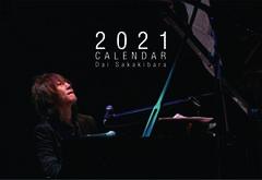 榊原大2021年オリジナルカレンダー