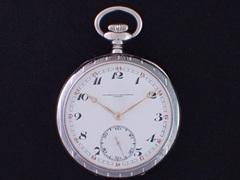 AS-87 バセロン・コンスタンチン シルバー・ニエロ仕上げ懐中時計