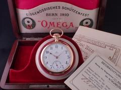 AS-30 オメガ ベルン・シューティングフェスタ記念懐中時計