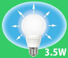 350度配光角LED電球[3.5W]REGALO・電球色