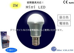 LEDミニ電球 電球色 口金E17