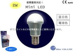 LEDミニ電球 昼白色 口金E17