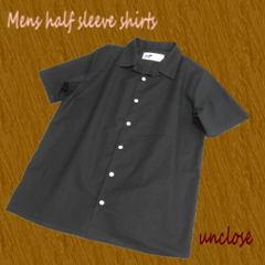 【手作りキット】リネン混ボイルで作るメンズ半袖開襟シャツ
