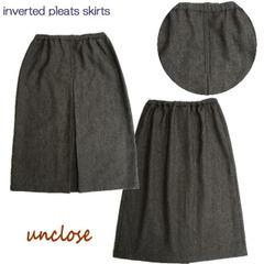 【型紙】インバーテッドスカート