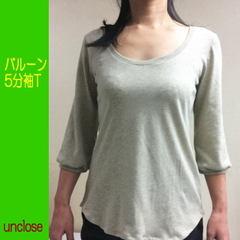 【型紙】バルーン5分袖T(ニット地用)