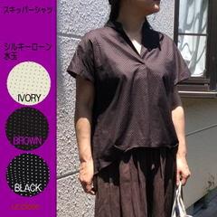 キット/シルキーローン水玉で作るスキッパーシャツ