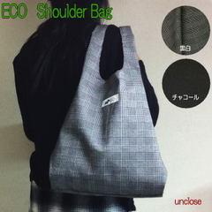 【キット】コットンツイル・グレンチェックプリントで作るエコ・ショルダーバッグ
