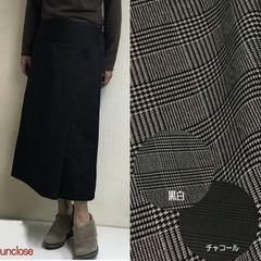 【キット】グレンチェックツイルで作るラップ風ミモレ丈スカート(裏付き)