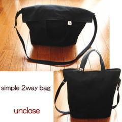 キット/帆布で作るシンプル2WAYバッグ