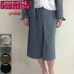 【キット】しなやかポンチで作るインバーテッドスカート
