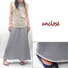 【生地+型紙】ビンテージ裏毛で作るマキシスカート