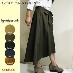 キット/タイプライタークロスで作るイレギュラーヘムミモレ丈スカート(裏付き)