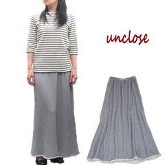 (型紙)ニットマキシスカート