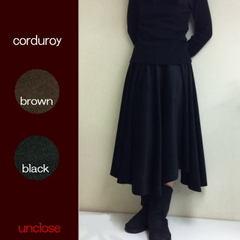 【キット】コーデュロイで作るパネルロングフレアースカート