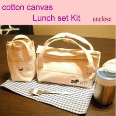 【簡単手作りキット】帆布で作るランチバックセット