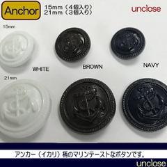 【ボタンセット】イカリボタン