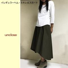 型紙/イレギュラーヘムミモレ丈スカート(裏付き)