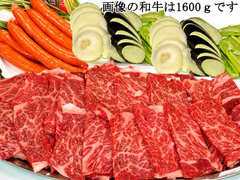 牛一筋セット(4人盛)