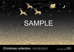 No380 クリスマス サンタクロース トナカイ 街 ゴールド【AI】