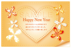 No467 年賀状 おしゃれ(テンプレート) キラキラ・花 オレンジ