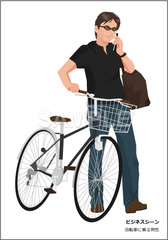 No.1017 自転車と男性のイラスト 【EPS】