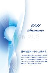 No1043 暑中見舞い デザイン テンプレート 【AI】