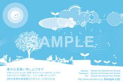 No1052 暑中見舞い デザイン テンプレート 【AI】