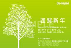 No891 年賀状 ビジネス(テンプレート) グリーン 【AI】