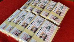 1千万円分リアル札束 個別包装セット