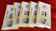 5百万円分リアル札束 個別包装セット