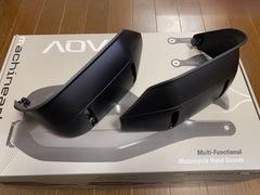 ADVance Guard Shields Set L/R