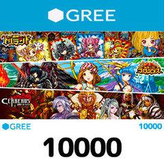 GREEプリペイドカード(10000円)