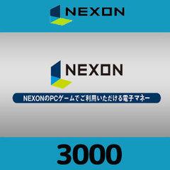 NEXONクーポン(3,000円)