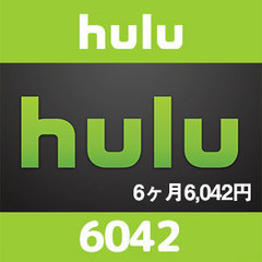 Huluチケット 6ヶ月(6156円)