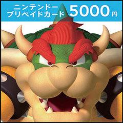Nintendoプリペイドカード(5,000円)