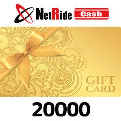 ネットライドキャッシュ(20000円)