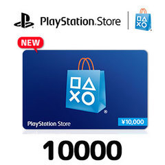 PlayStationストアカード(10000円)