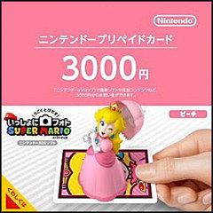 Nintendoプリペイドカード(3,000円)