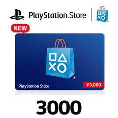 PlayStationストアカード(3000円)