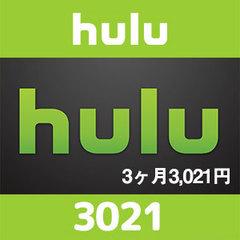 Huluチケット 3ヶ月(3078円)