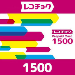 レコチョクプリペイドカード(1,500円)