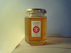 日本蜜蜂のはちみつ 165g