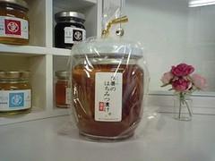 生姜のはちみつ漬け 200g