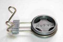 ガッチマン(シルバー/銀)