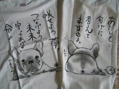 ゴマ姐さんも協力するわよ!復興支援Tシャツ!