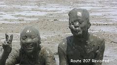 DRK07DVD泥んこ体験その7