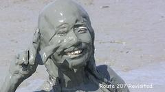 DRK10DVD泥んこ体験その10